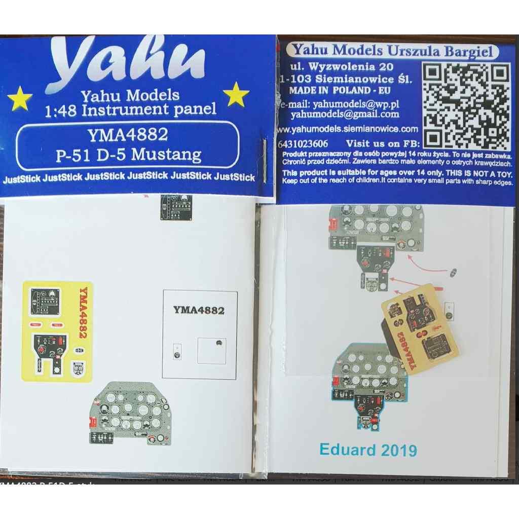 【新製品】YMA4882 ノースアメリカン P-51D-5 マスタング 計器盤