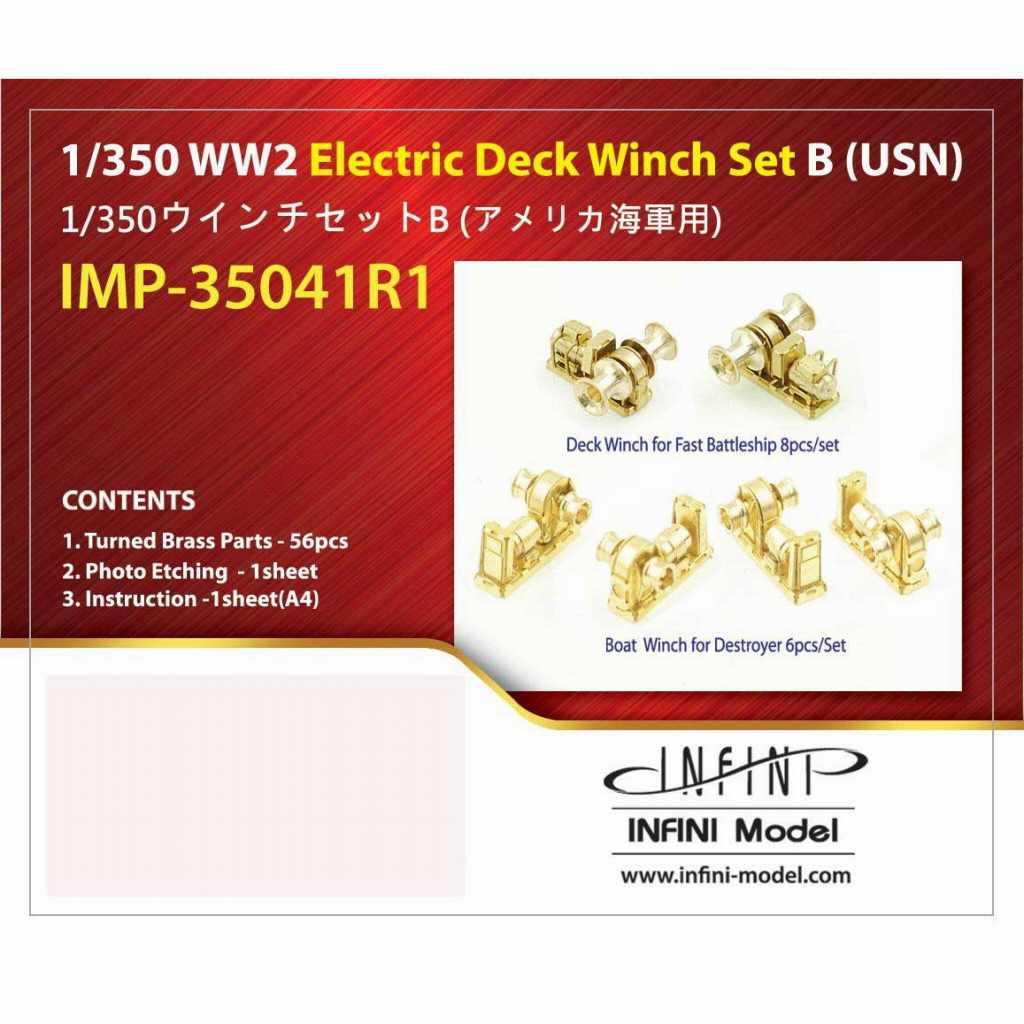 【新製品】IMP-35041R1 ウィンチセットB(アメリカ海軍用)