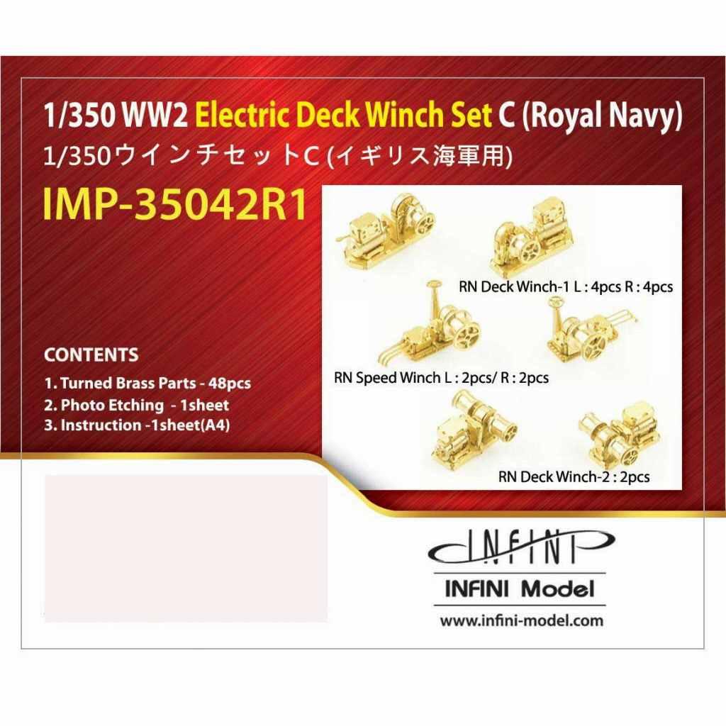 【新製品】IMP-35042R1 ウィンチセットC(イギリス海軍用)