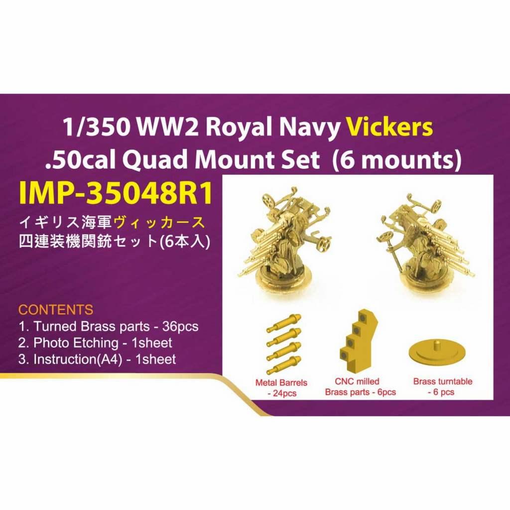 【新製品】IMP-35048R1 イギリス海軍 12.7mm四連装機銃(6基入り)