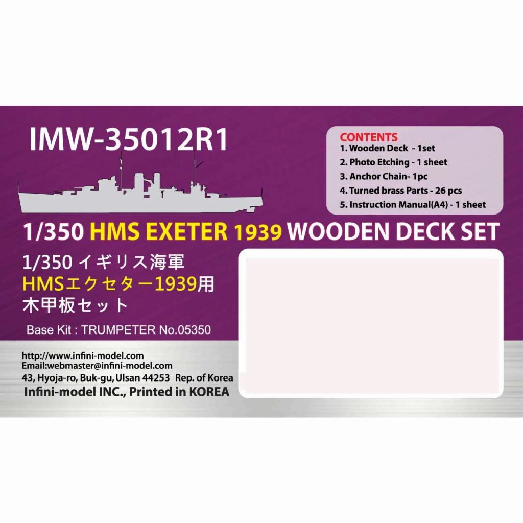 【新製品】IMW-35012R1 イギリス海軍 重巡 HMS エクセター1939用木製甲板セット