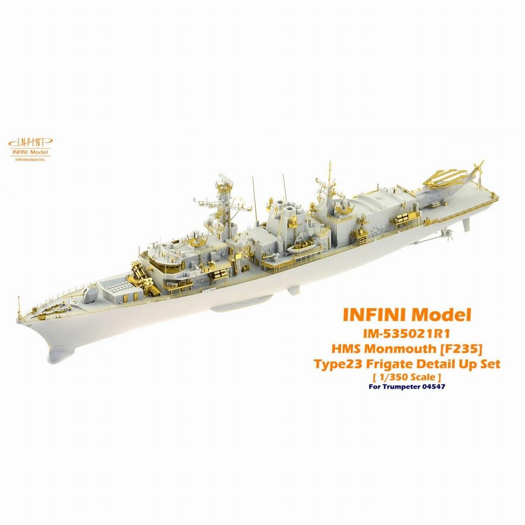 【新製品】IM-35021R1 イギリス海軍 23型フリゲート HMS モンマス F235用(TR社用)