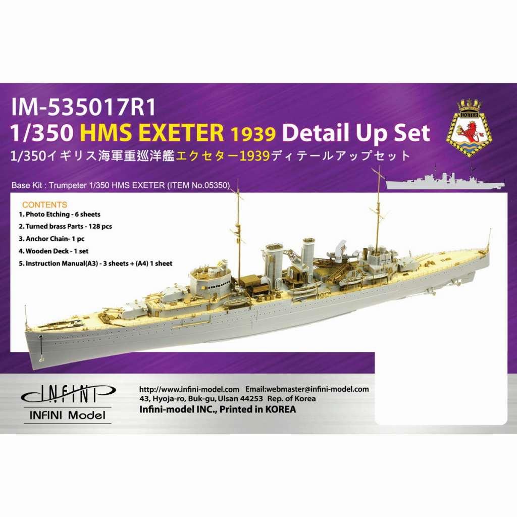 【新製品】IM-535017R1 イギリス海軍 重巡 HMS エクセタ―1939用ディテールアップセット