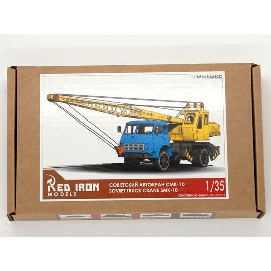 【新製品】RIM35034 SMK-10(MAZ-500)クレーントラック
