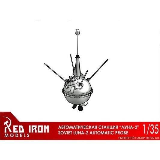 【新製品】RIM35036 ソ連 月面観測宇宙船 ルナ2号
