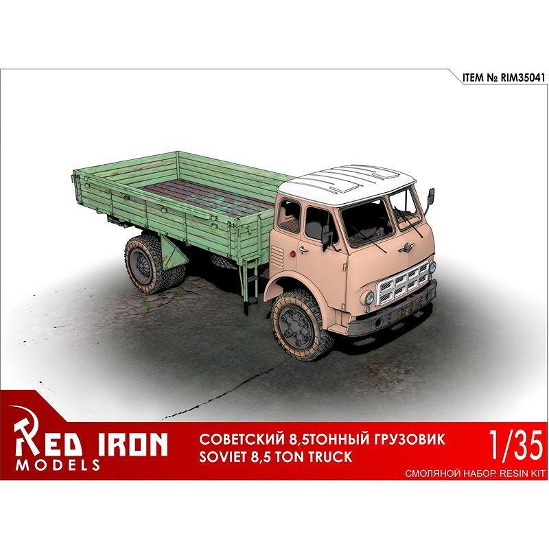 【新製品】RIM35040 MAZ-500A 8.5tトラック