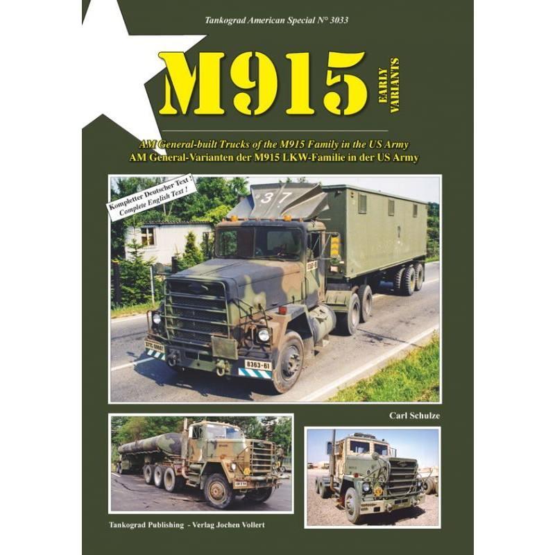 【新製品】3033 米 M915 トラックファミリー 前期型