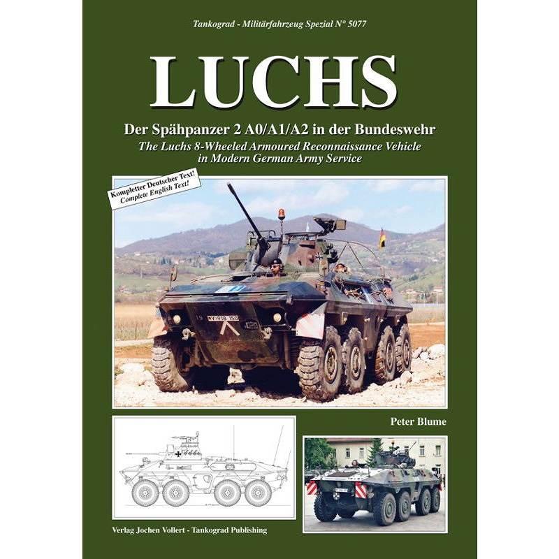 【新製品】5077 ルクス8輪装甲偵察車 ドイツ連邦陸軍における配備とその運用