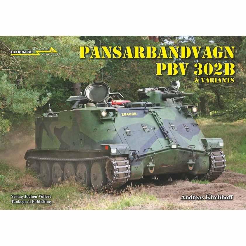 【新製品】TG-FT22 Pbv302B高機動装甲兵員輸送車 スウェーデン版「M113」の全貌