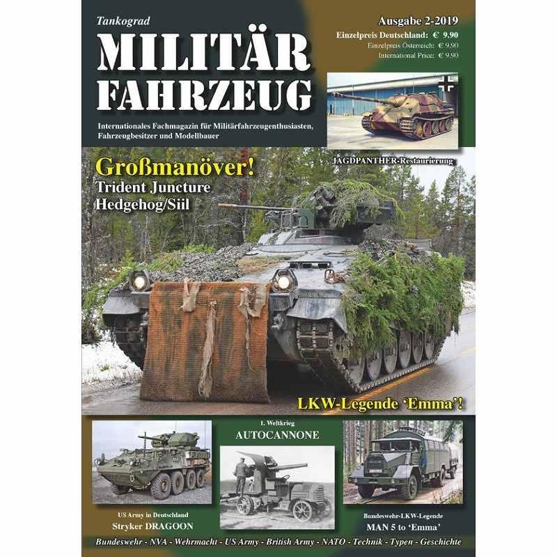 【新製品】Militarfahrzeuge 2019/2 ミリターフォールツォイク 2019年2号