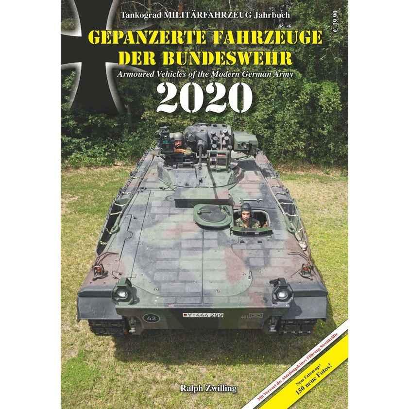 【新製品】現用ドイツ連邦陸軍装甲車両年鑑 2020