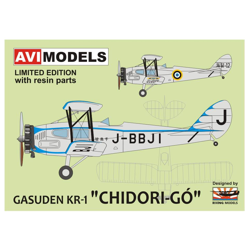 【新製品】AVI72009 東京瓦斯電気工業(瓦斯電)KR-1「千鳥号」