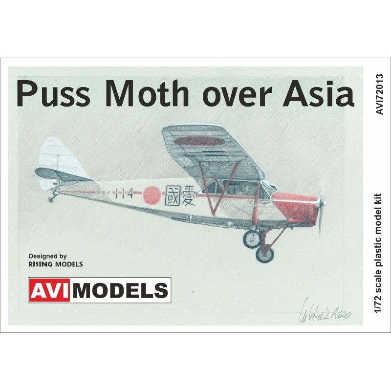 【新製品】AVI72013 デ・ハビランド D.H.80 プス・モス「アジア上空」