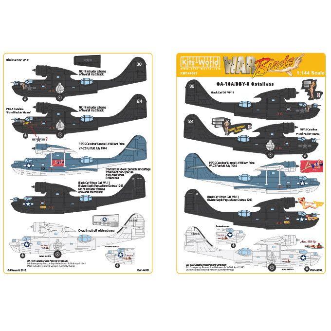 【新製品】KW144051 OA-10A/PBY-5 カタリナ