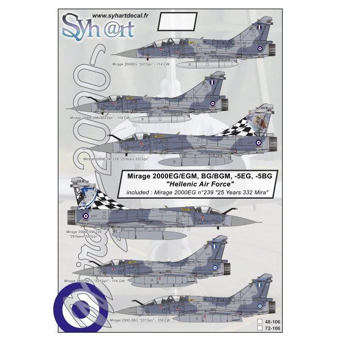 【新製品】72106 ミラージュ2000EG/EGM、BG/BGM、-5EG、-5BG ギリシャ空軍
