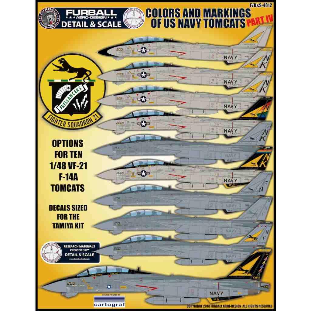 【新製品】ディテール&スケール F/D&S-4812 F-14A トムキャット Pt.4