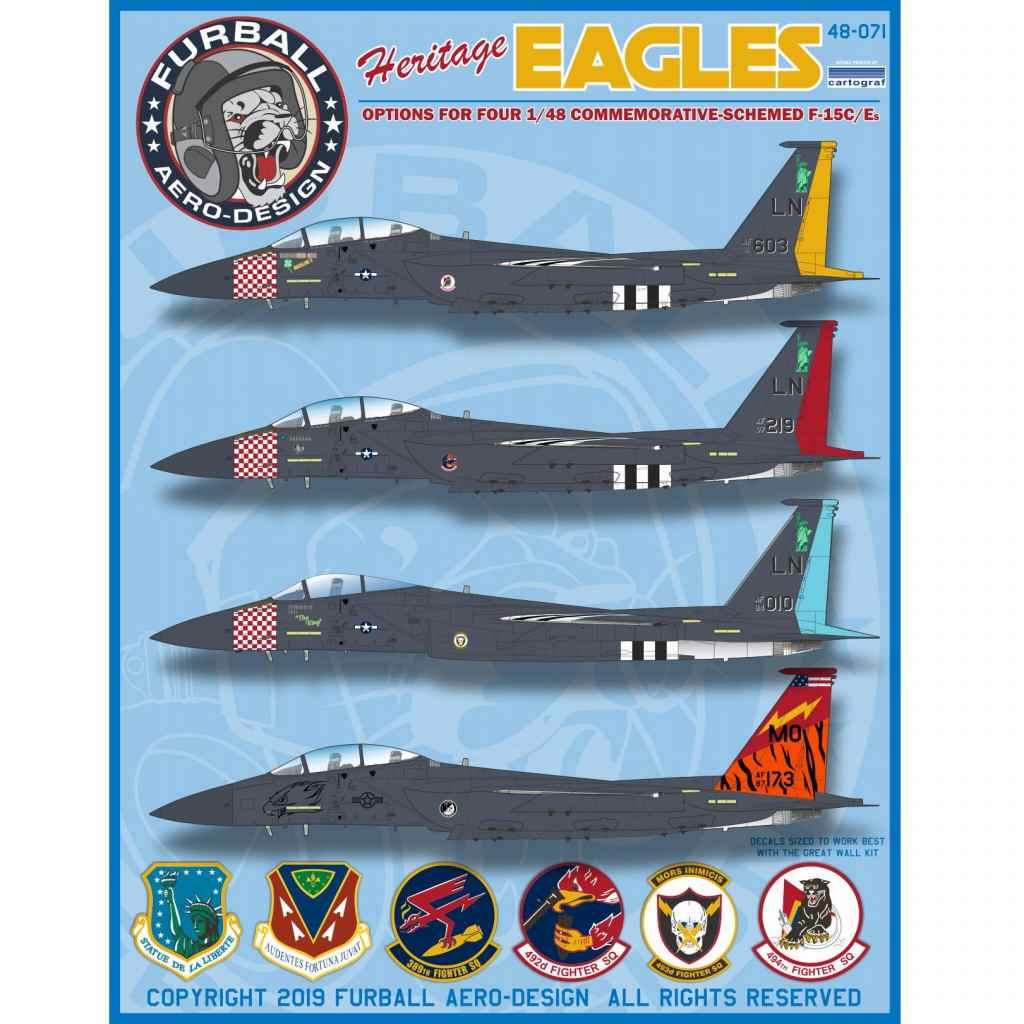 【新製品】48-071 アメリカ空軍 F-15/E イーグル