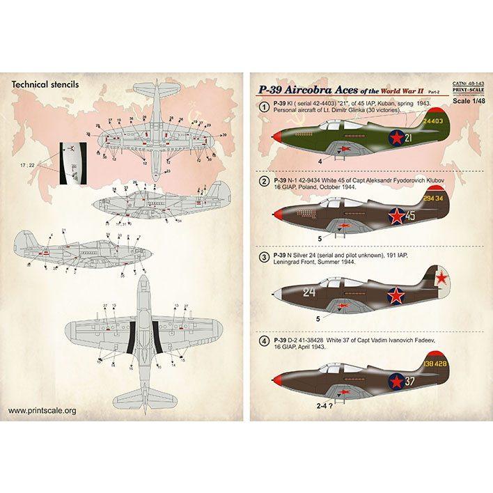【新製品】48143 ベル P-39 エアラコブラ エース機 Pt.2