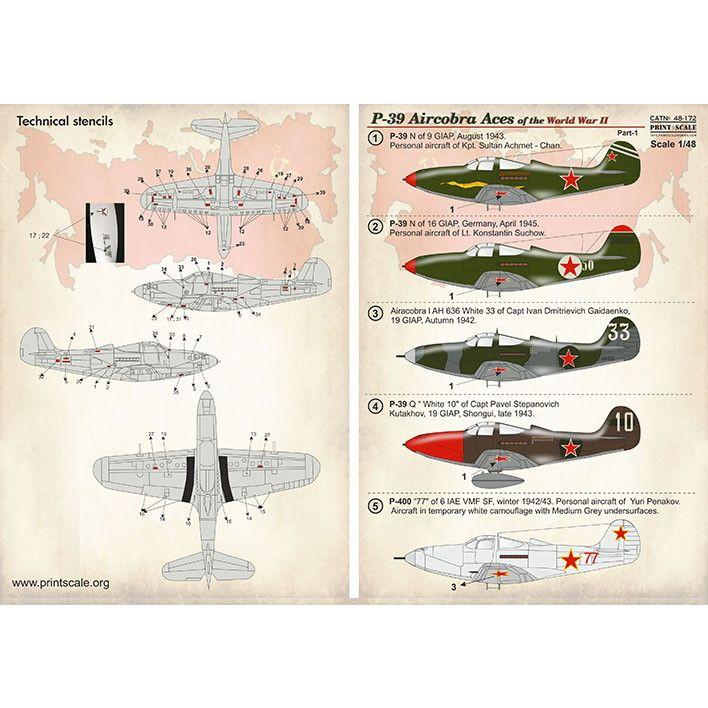 【新製品】48172 ベル P-39 エアラコブラ エース機 Pt.1