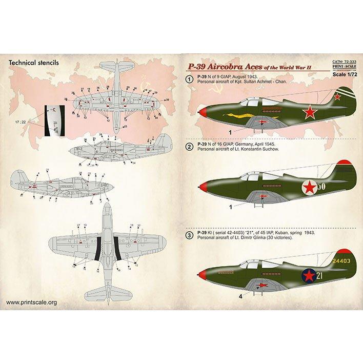 【新製品】72333 ベル P-39 エアラコブラ エース機