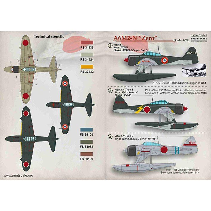 【新製品】72343 A6M2-N 二式水上戦闘機