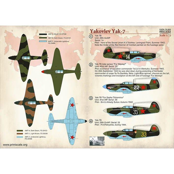 【新製品】72363 ヤコブレフ Yak-7