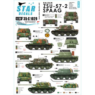 【新製品】35-C1029)バルカン諸国のZSU-57-2自走対空砲 デカールセット ユーゴ、クロアチア、セルビア他