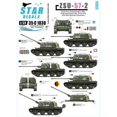【新製品】35-C1030)ZSU-57-2 自走対空砲 デカールセット ソ連、ポーランド、東ドイツ