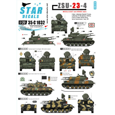 【新製品】35-C1032)ZSU-23-4 シルカ自走対空砲 デカールセット 中東諸国とIDF
