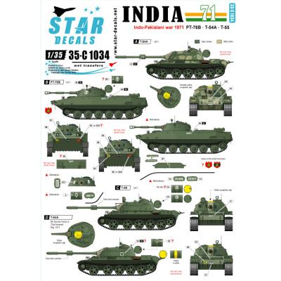 【新製品】35-C1034)インド・パキスタン戦争'71 デカールセット