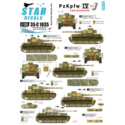 【新製品】35-C1035)WWI I独 IV号戦車J型 後期生産型 デカールセット