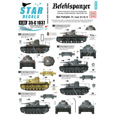 【新製品】35-C1037)WWII 独 III号指揮戦車 デカールセット D1/E/H型