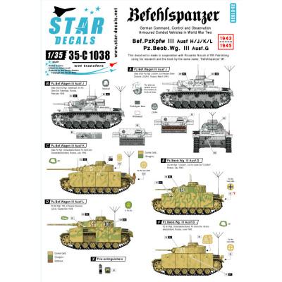 【新製品】35-C1038)WWII 独 III号指揮/観測戦車 デカールセット J/K/L型,G型