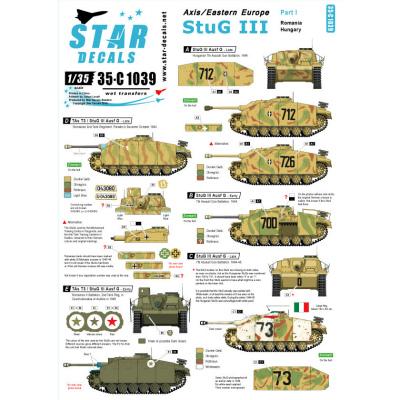 【新製品】35-C1039)WWII 独 枢軸国軍のIII号突撃砲 デカールセット#1 ルーマニア/ハンガリー