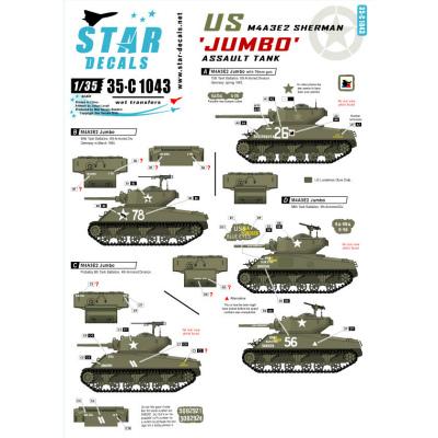 【新製品】35-C1043)WWII 米 M4A3E2 ジャンボ デカールセット