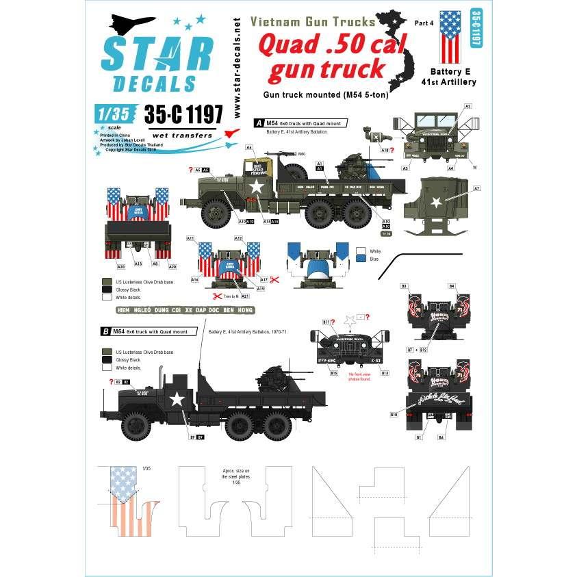 【新製品】35-C1197 ベトナム戦争 米陸軍 ガントラック#4 四連装M2銃座搭載のガントラック イージーライダース「ヤングクルセイダーズ」