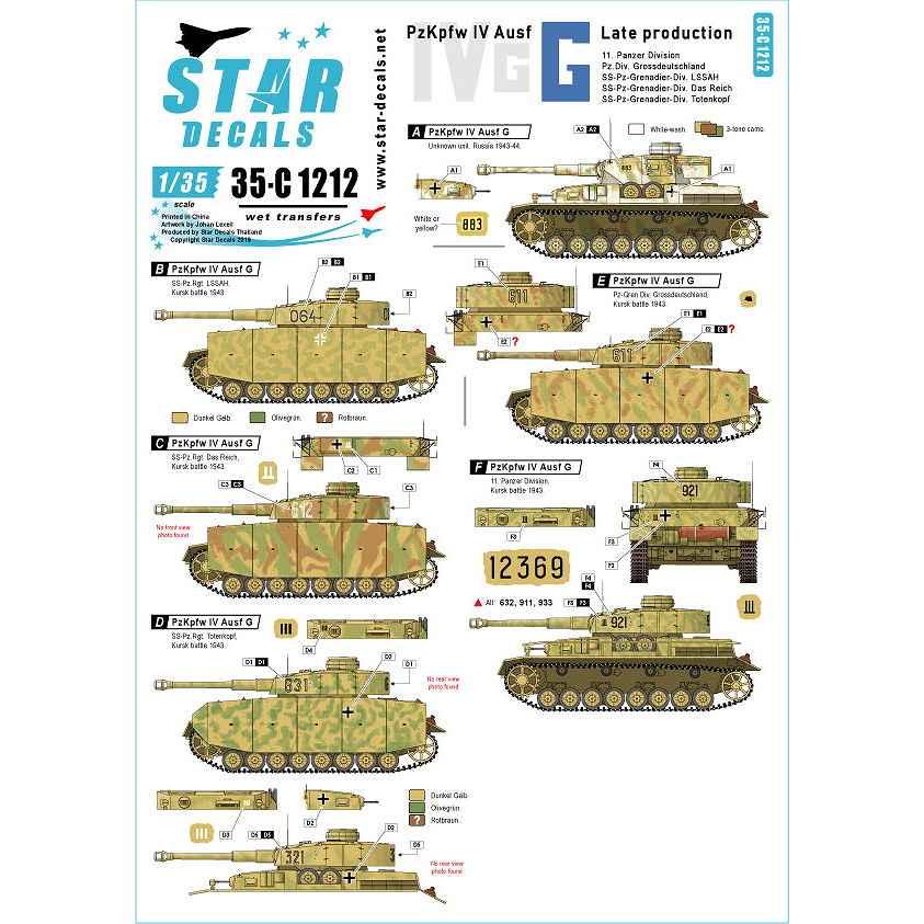 【新製品】35-C1212 WWII 独 IV号戦車G型後期生産型 東部戦線1943-44年