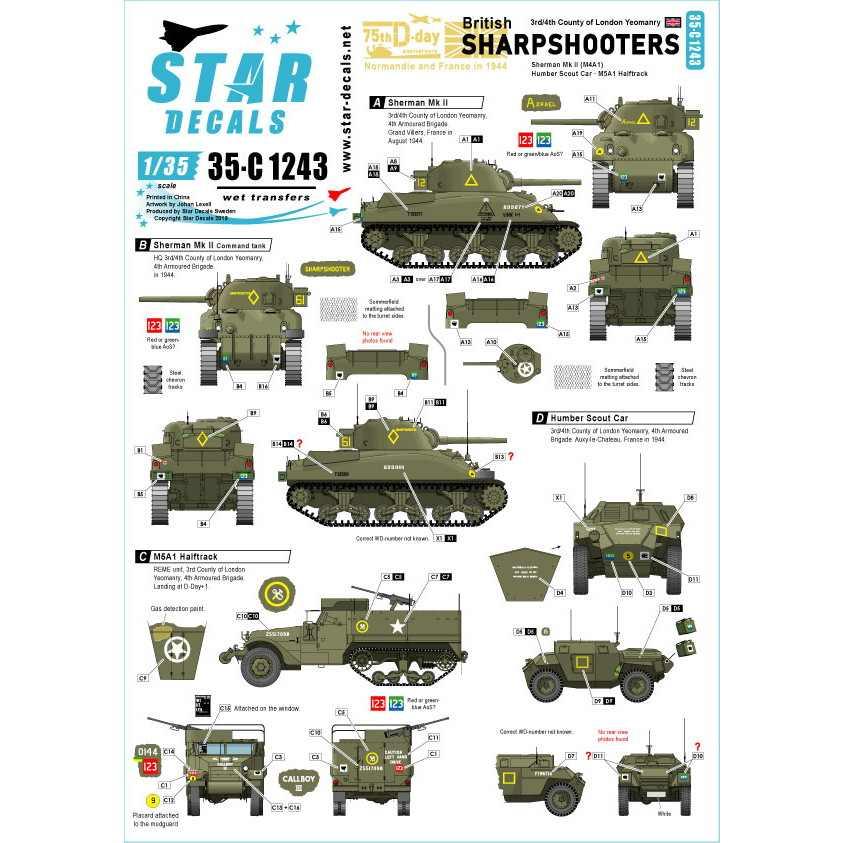 【新製品】35-C1243 WWII ブリティッシュシャープシューターズ D-ディ75周年スペシャル 英軍シャーマンMkII他