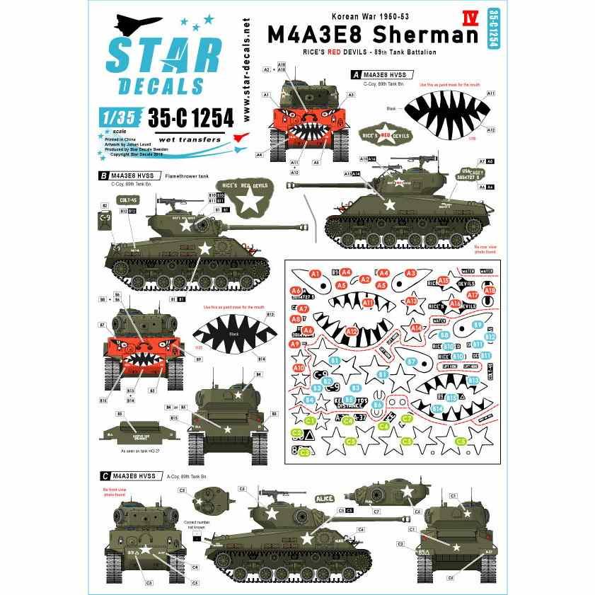 【新製品】35-C1254 M4A3E8シャーマン#4 ライスズレッドデビルズ
