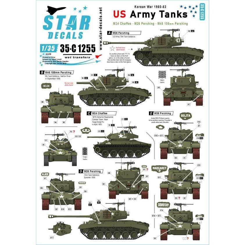 【新製品】35-C1255 朝鮮戦争に派遣された米陸軍戦車 M24/M26/M45 1950~53