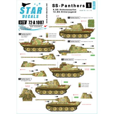 【新製品】72-A1007)WWII 独 武装親衛隊のパンター #1 デカールセット 第9/第12師団