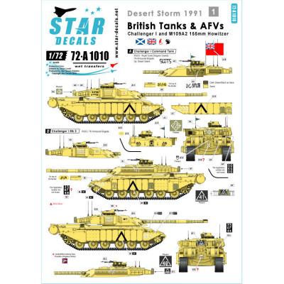 【新製品】72-A1010)湾岸戦争1991 #1 デカールセット 英チャレンジャー/M109A2