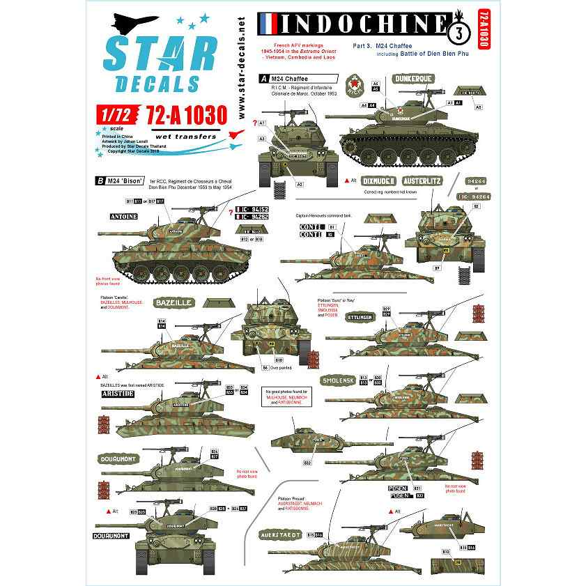 【新製品】72-A1030 仏 ベトナム戦争 第一次インドシナ戦争でのフランス極東派遣軍 #3