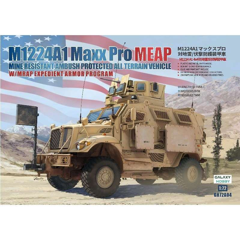 【新製品】GH72A04 M1224A1 MaxxPro MEAP w/O-GPK砲塔