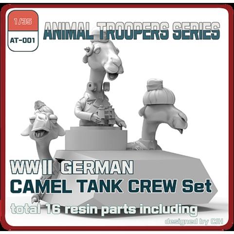 【新製品】AT-001 1/35 WWII ドイツ キャメル 戦車兵セット(3体)