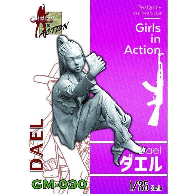 【新製品】GM-030 ダエル