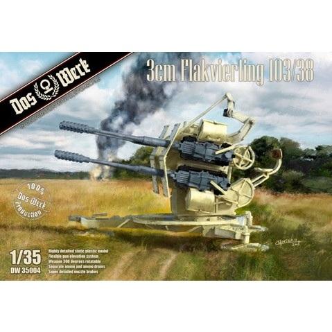 【新製品】DW35004 3cm 四連装対空機関砲 103/38