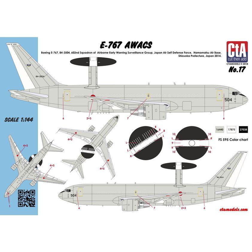 【新製品】CTA-17 ボーイング E-767 AWACS 早期警戒管制機 航空自衛隊 コンバージョンセット
