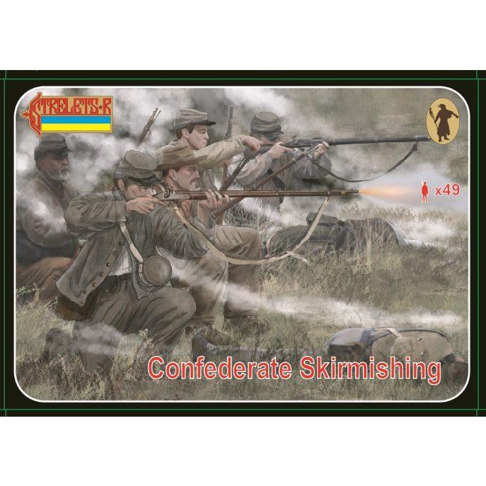 【新製品】158 南北戦争 南軍 散兵
