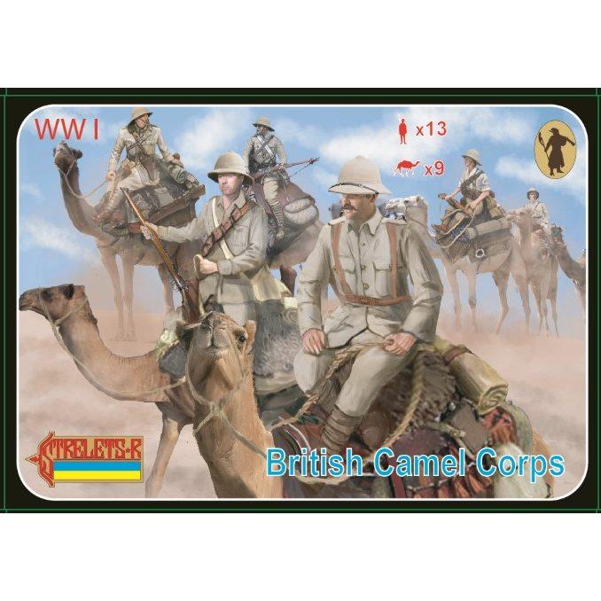 【新製品】165 WWI イギリス ラクダ部隊